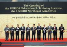 UNISDR's Office for Northeast Asia and Global Education Training Institute (UNISDR ONEA-GETI)